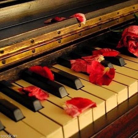 آموزش  هارمونی-ترفندهاي آهنگسازيPOP&Jazz-p4