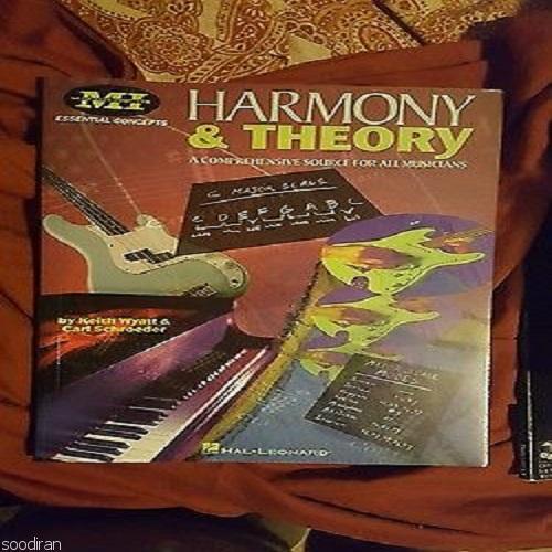 آموزش  هارمونی-ترفندهاي آهنگسازيPOP&Jazz-p5