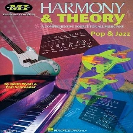 آموزش  هارمونی-ترفندهاي آهنگسازيPOP&Jazz-p1