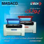 فروش انواع قطعات ولوازم یدکی دستگاه لیزر
