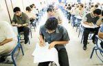 تدریس خصوصی زیست در تبریز