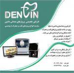 استخدام دانشجو در تهران 95
