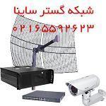 فروش محصولات ویوتک ، ماکرونت در استان ال