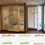 فروش و نصب درب و پنجره upvc