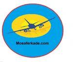 ارزان ترین بلیط هواپیما| چارتر و سیستمی