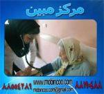 پرستار بیمار در بیمارستان (پرایوت)