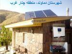 انرژی خورشیدی ( مشاوره، طراحی، اجرا و فر