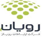 خدمات فروش و نصب تجهیزات شبکه