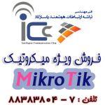 فروش ویژه میکروتیک Mikrotik