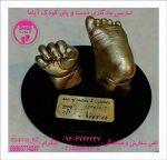 تندیس یادگاری دست و پای نوزاد