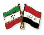 اخذمجوزهای صادرات به عراق