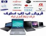 فروش لپ تاپ دست دوم
