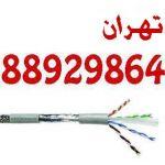کابل شبکه بلدن کابل بلدن ارزان قیمت