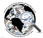 فروش و ارسال سیمان در تهران