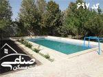 فروش قواره 2400 متری باغ در خوشنام کد697