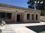 خرید باغ ویلا وایین شهریار کد706