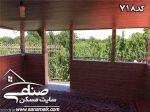 باغ ویلا 1800متری در کردزار شهریار کد718