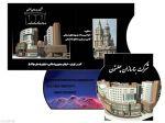فروش و ارسال انواع سیمان در استان فارس