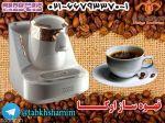 قهوه ساز و اسپرسو ساز اوکا