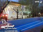فروش 3000 متر باغ ویلای رویایی در ملارد