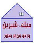 اجاره اپارتمان مبله در تهران