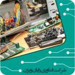 تعمیرات کامپیوتر