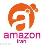فروشگاه اینترنتی آمازون ایران