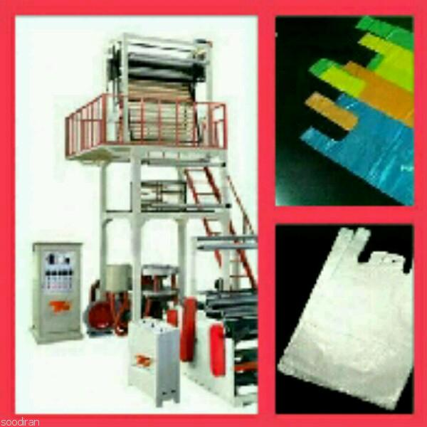 دستگاههای تولید نایلون و نایلکس-pic1