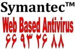 آنتی ویروس تحت وب سیمانتک