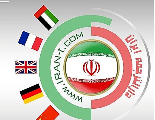 استخدام مترجم غیرحضوری دارالترجمه ایران