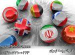استخدام مترجم فارسی به انگلیسی