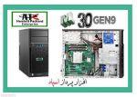 سرور ایستاده شرکت hpe |HPE ProLiant ML30