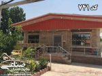 فروش باغ ویلا در خوشنام ملارد کد741