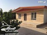 باغ ویلا 1300 متری در خوشنام ملارد کد74