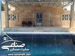 فروش 500 متر باغ ویلا فول در ملارد کد75