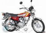 نمایشگاه وفروشگاه بزرگ موتورسیکلت احمد