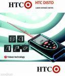 متر لیزری HTC , Dobiy