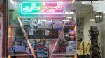 فروشگاه کامپیوتر ستاری