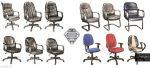 فروش صندلیهای متنوع اداری و عمومی و اظار