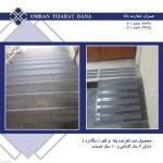 استپ پله، محصول ضد لغزنده و کف