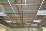 تولید انواع سقف کاذب فلزی