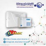 فروش و توزیع دستگاه های دزدگیر در استان