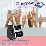 فروش و توزیع دستگاه های حضوروغیاب (ساعت