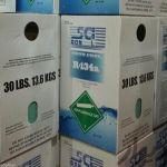گاز کولر اتومبیل (گاز R134a)