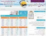 فروش آنلاین بلیط هواپیما