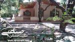 فروش 3000 متر باغ ویلا در خوشنام یوسف آ