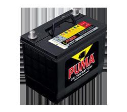 قیمت باتری خودرو - امداد باتری ایران