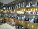 فروشگاه رامیلا