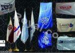 چاپ پرچم رومیزی و تشریفات