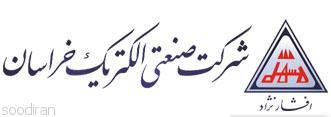 فروش سیم و کابل خراسان ( افشارنژاد )-pic1